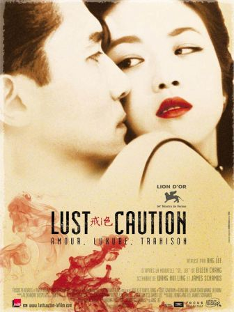 .600full lust  caution poster m Porn Star Pinky Version 3.0 Thicka then eva